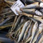 Salt Cured Mackerel
